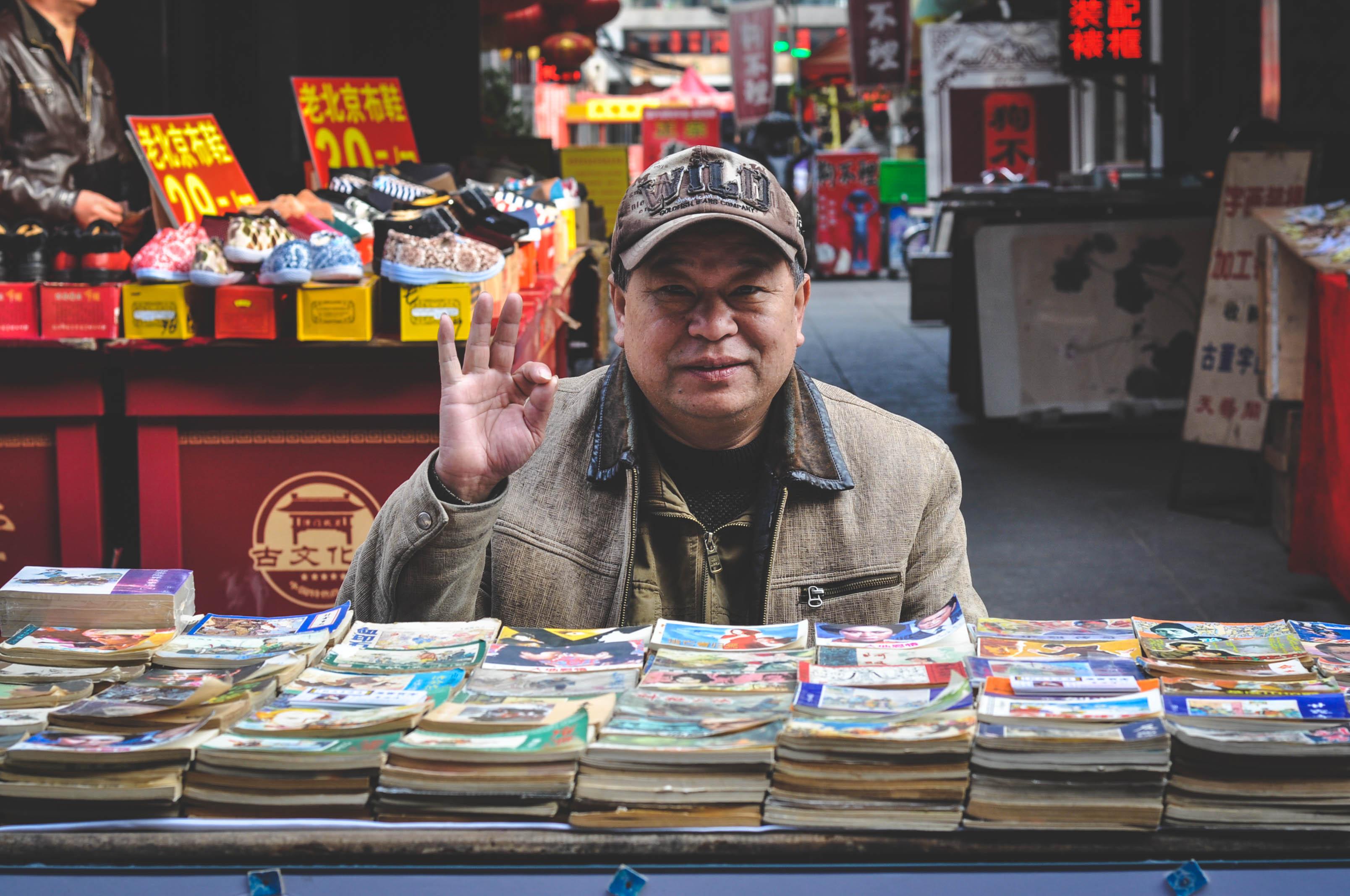 5 blogs à voir sur la Chine