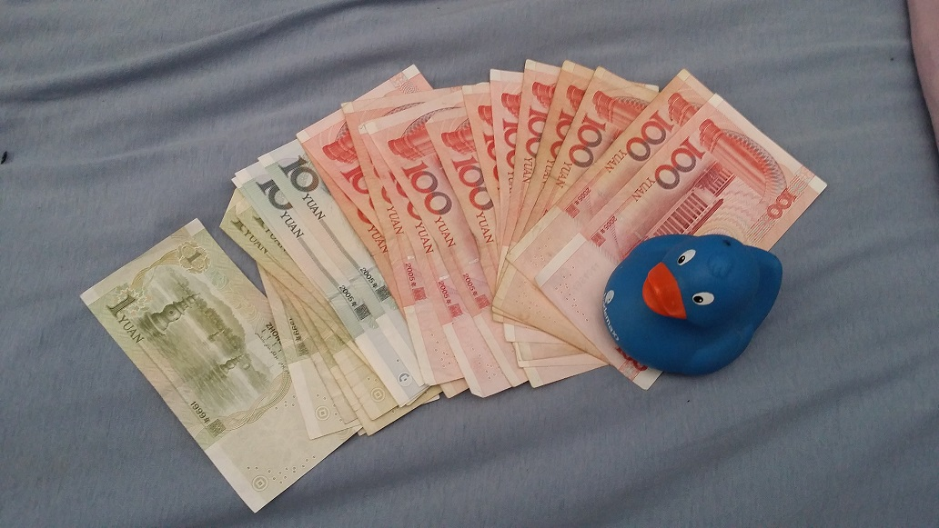 billets chinois